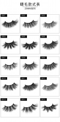 25mm Mink Lashes 5D wholesale price
