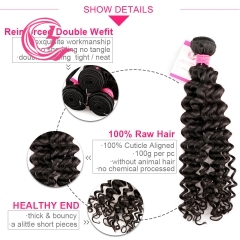 Unprocessed Raw Hair Deep Wave Bundle Natural black color 100g With Double Weft