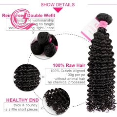 Unprocessed Raw Hair Kinky Curly Bundle Natural black color 100g With Double Weft