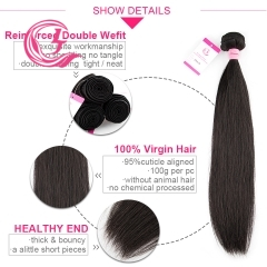 Virgin Hair of Straight Bundle Natural black color 100g With Double Weft For Medium High Market