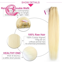 Unprocessed Raw Hair Straight Bundle #613 Blonde 100g With Double Weft