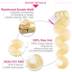 Unprocessed Raw Hair Body Wave Bundle #613 Blonde 100g With Double Weft