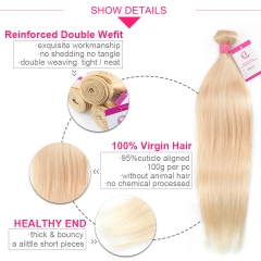 Virgin Hair of Straight Bundle #613 Blonde 100g With Double Weft For Medium High Market