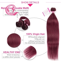 Virgin Hair of Straight Bundle 99j# 100g With Double Weft For Medium High Market